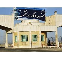 فرودگاه ایرانشهر