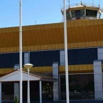 فرودگاه شهرکرد