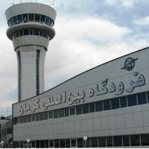 فرودگاه کرمان