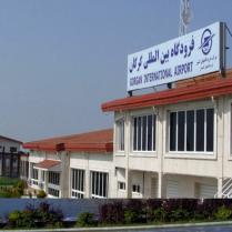 فرودگاه گرگان