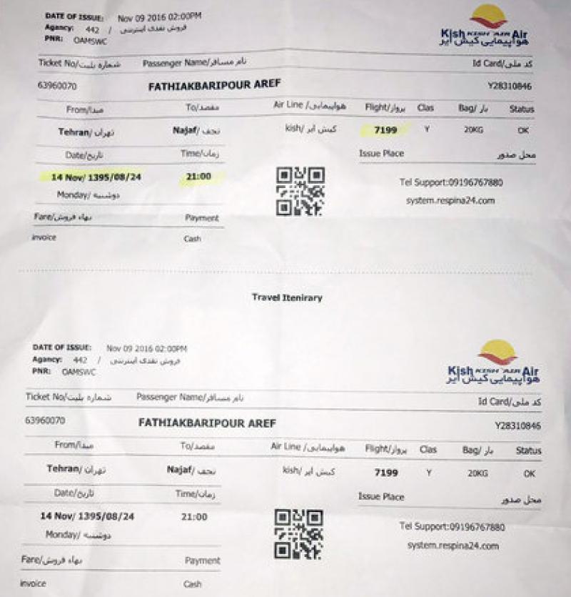 قوانین کنسل شدن بلیط هواپیما