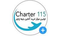 چارتر 115